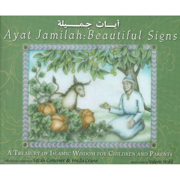 ayat_jamilah_1280x1280
